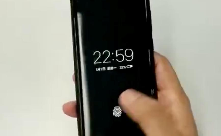 Vivo Smartphone Fingerprint scanner under display screen Beats apple and samsung